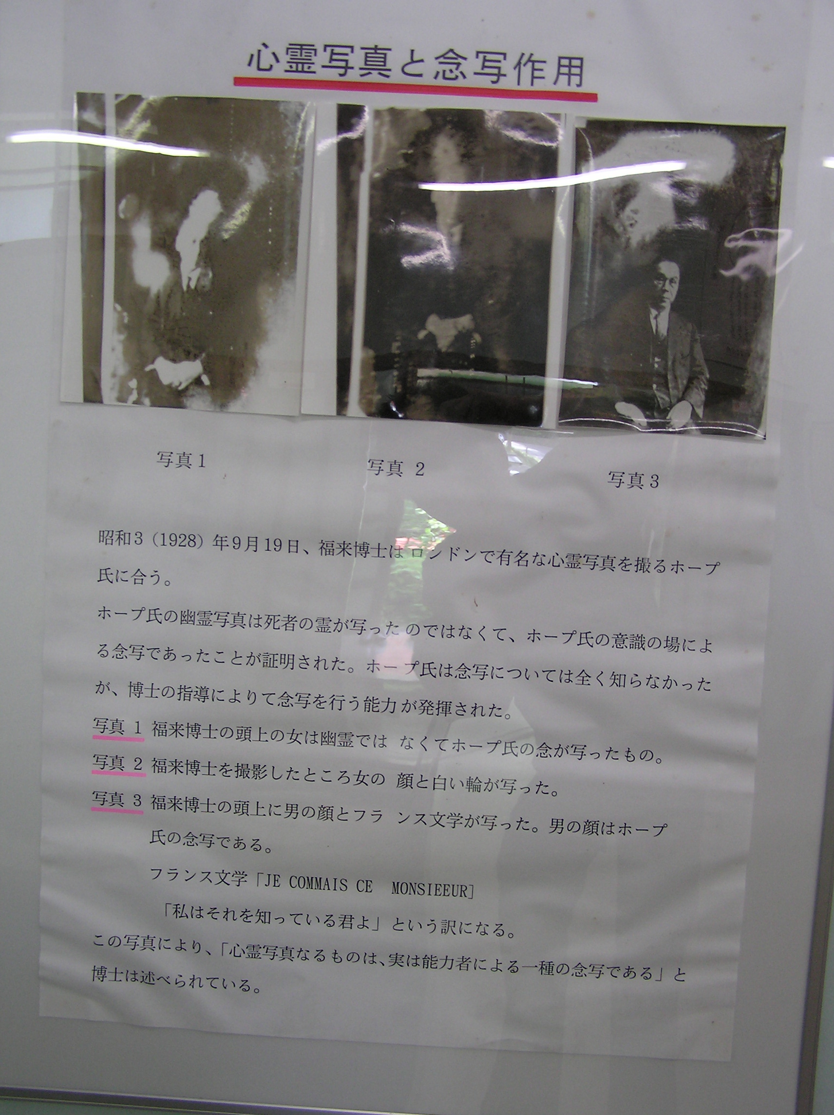 20040920-P1010048.JPG