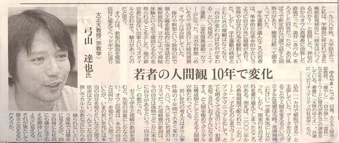 20060928-tokyo02.jpg